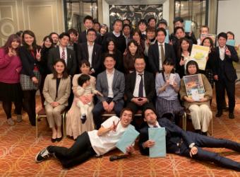社員総会(6月、12月)